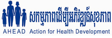 ACTION FOR HEALTH DEVELOPMENT