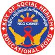 KEY OF SOCIAL HEALTH EDUCATIONAL ROAD