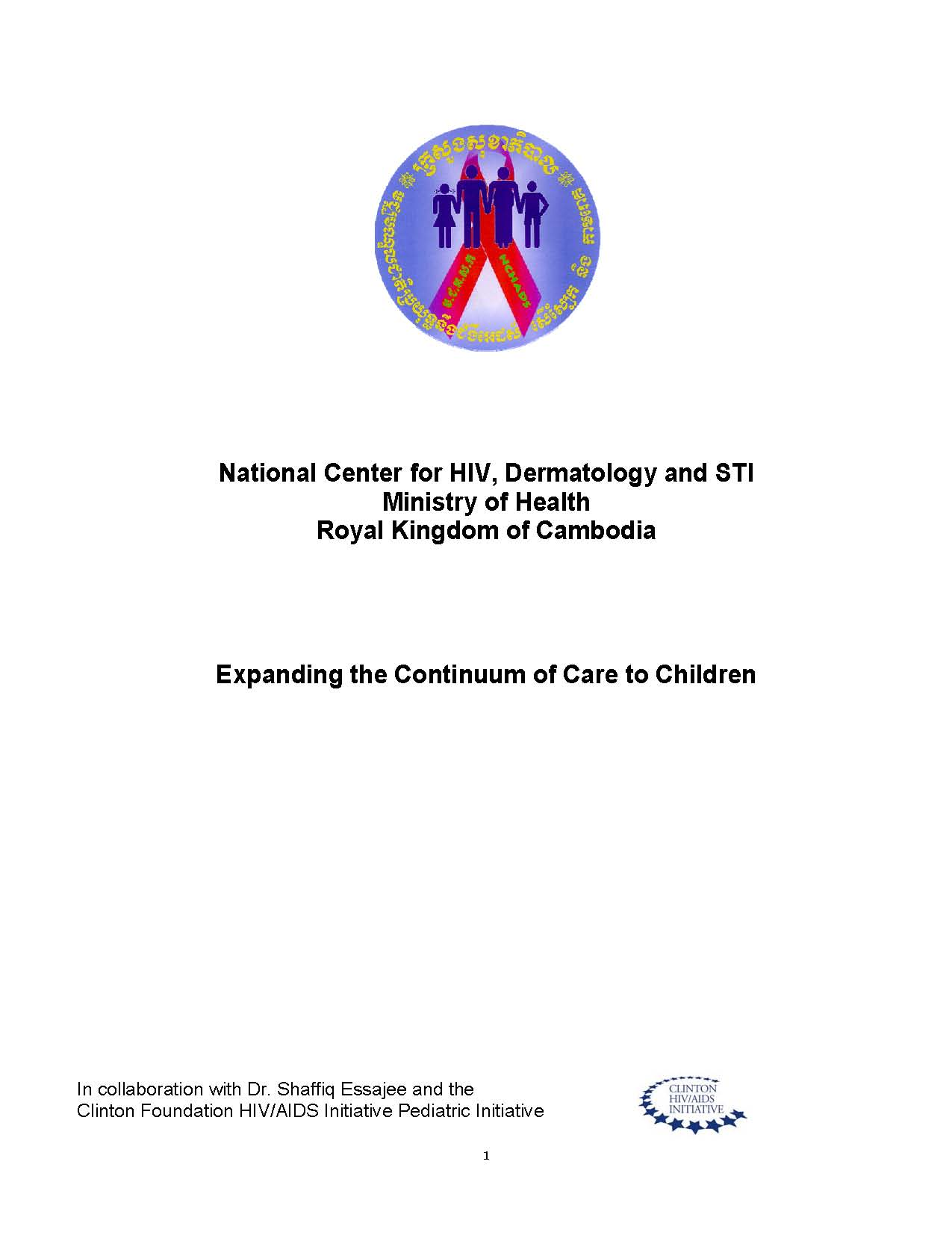 Expanding the Continuum of Care to Children