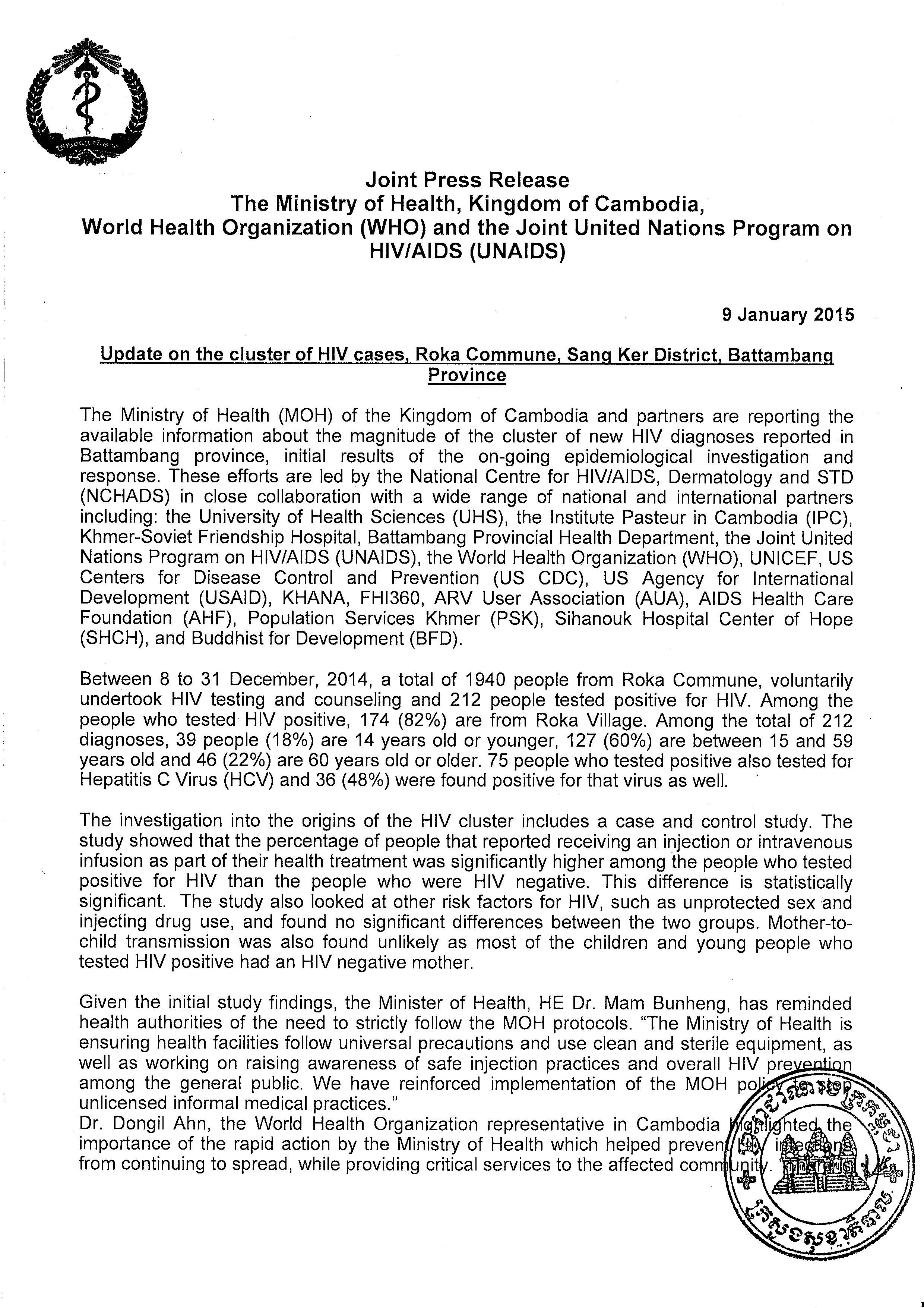 Joint Press Release The Ministry of Health, Kingdom of Cambodia, World Health Organization (WHO) and Joint United Nationals Program on HIV/AIDS (UNAIDS)