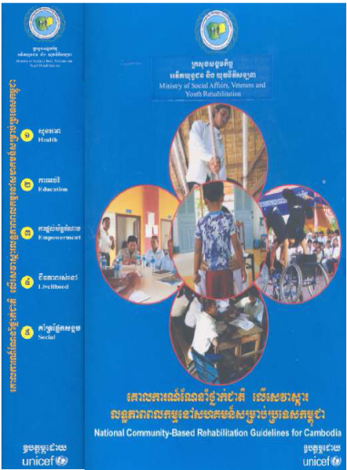 National Community-Based Rehabilitation Guideline for Cambodia