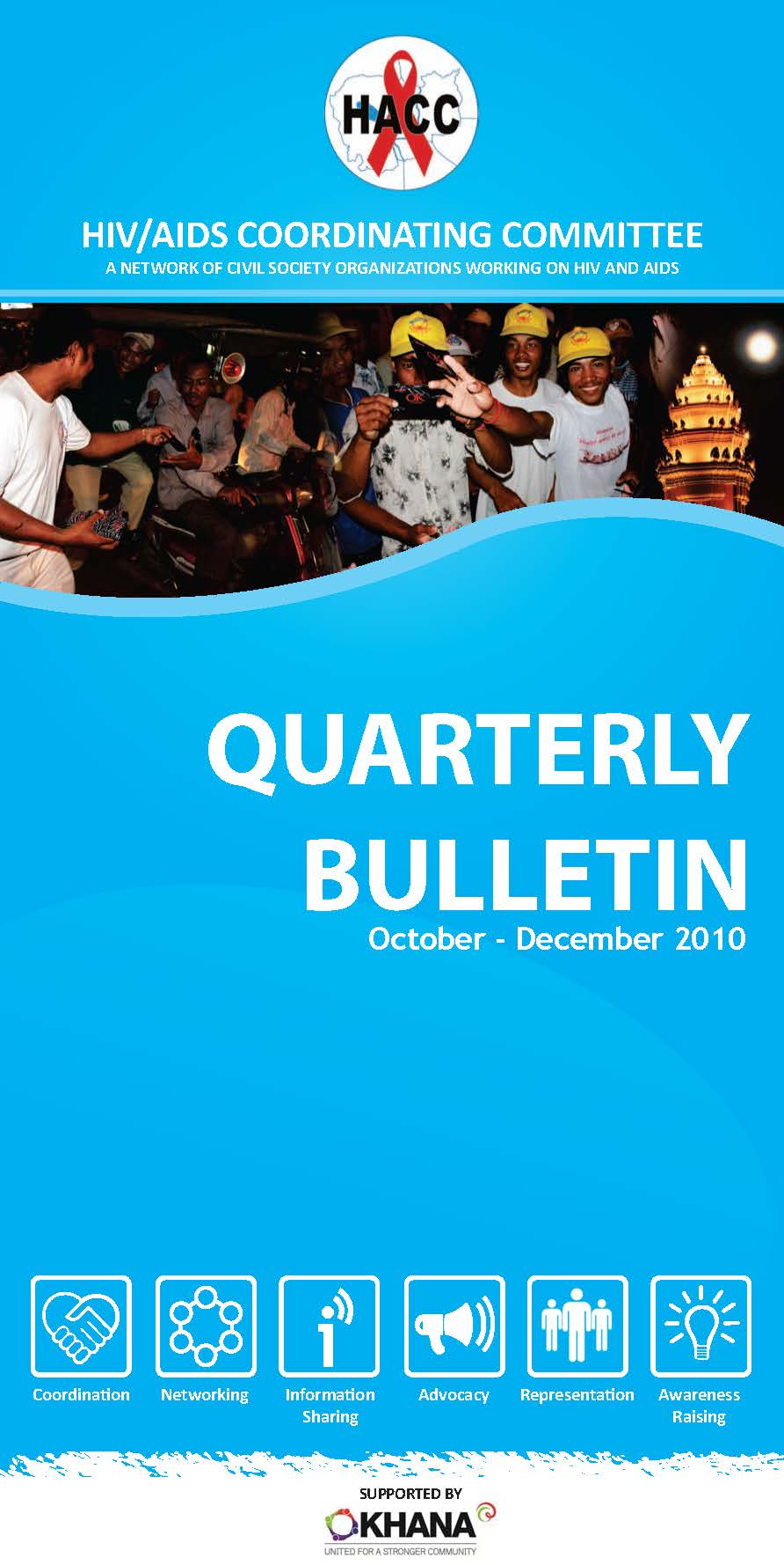Quarterly Bulletin (October-December) 2010